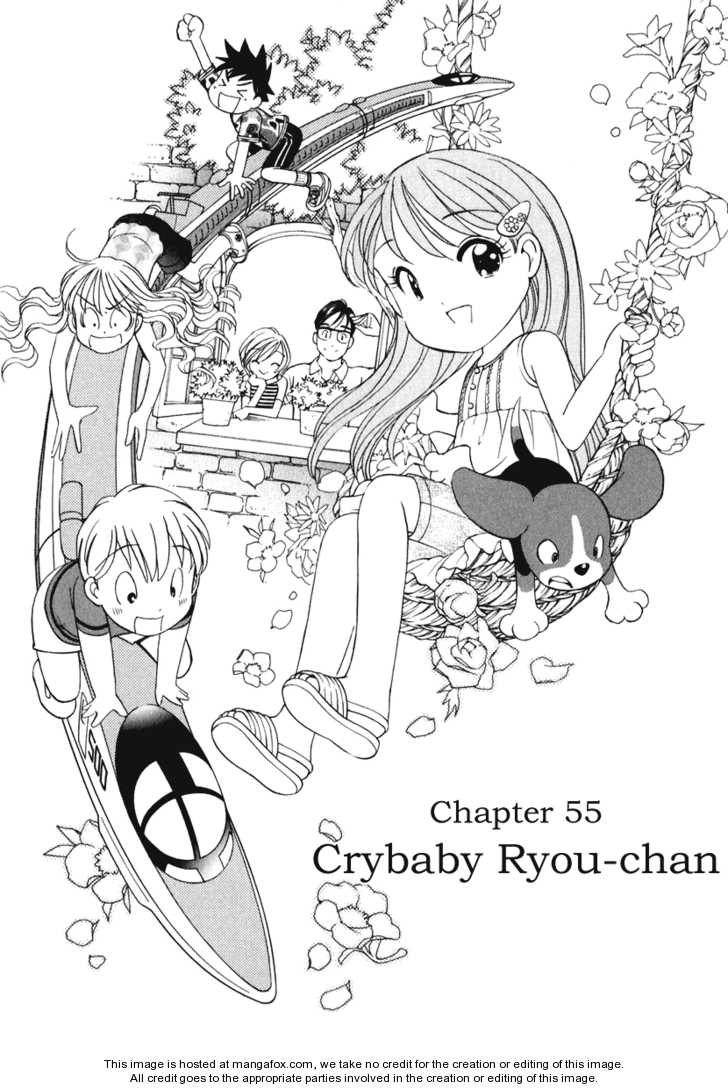 Orange Yane no Chiisana Ie 55 Page 2