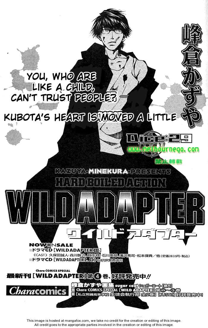 Wild Adapter 29 Page 1