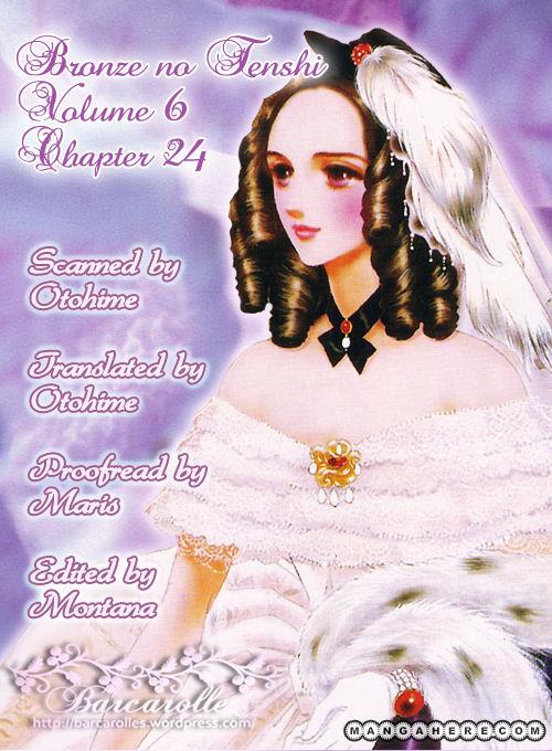 Bronze no Tenshi 24 Page 1
