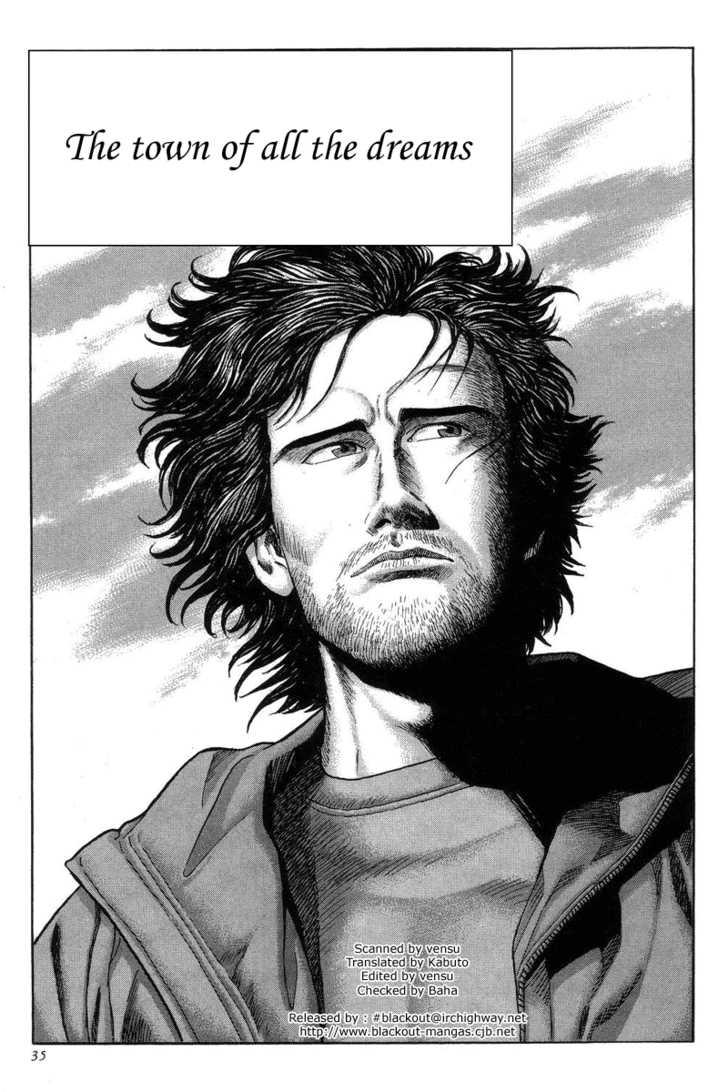 Kamigami no Itadaki 2 Page 1
