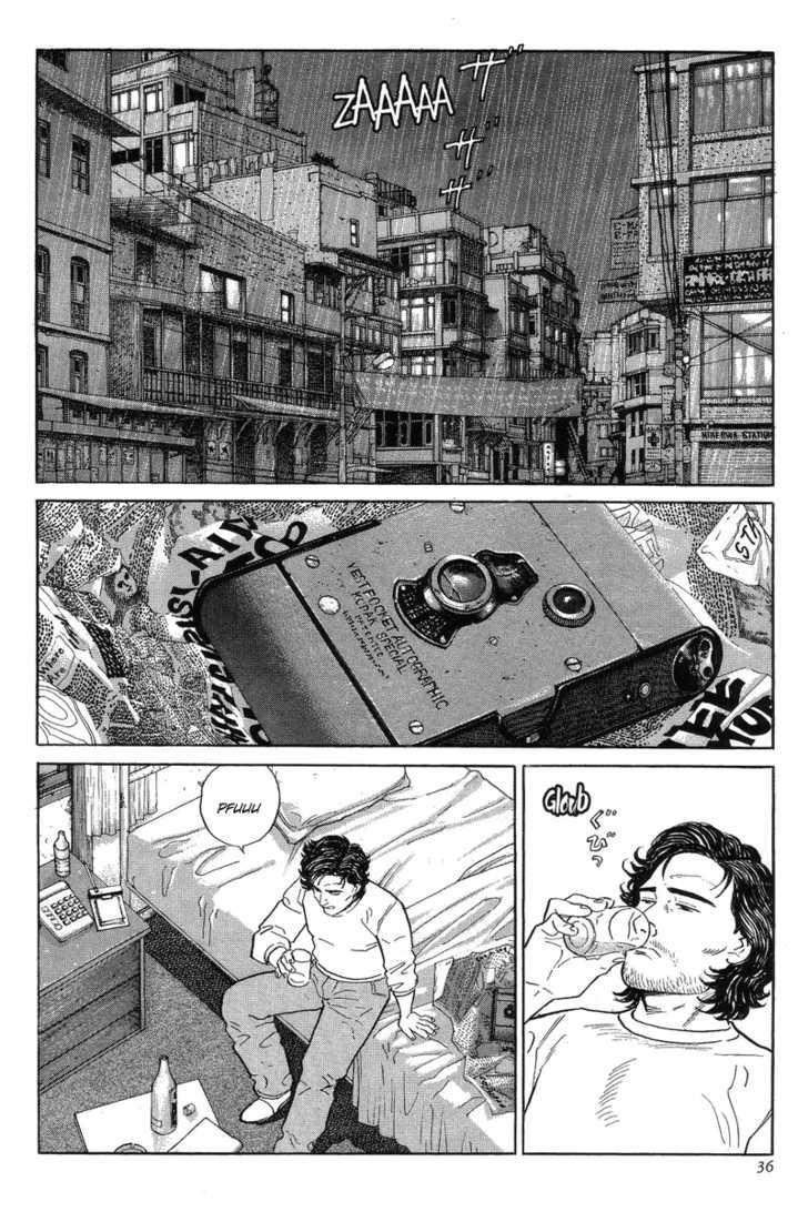 Kamigami no Itadaki 2 Page 2