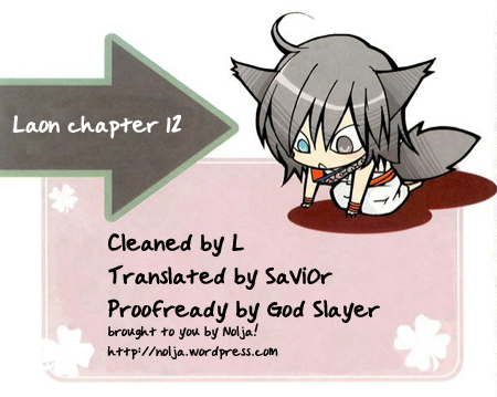 Laon 12 Page 1