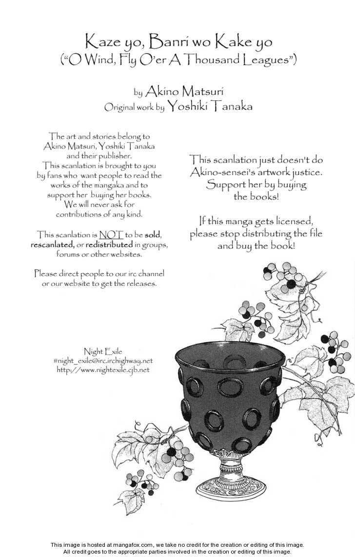 Kaze yo, Banri wo Kake yo 3 Page 2