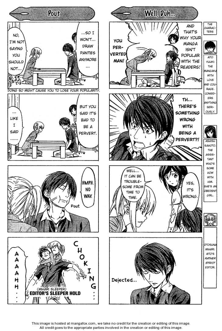 Mangaka-san to Assistant-san to 2.1 Page 2