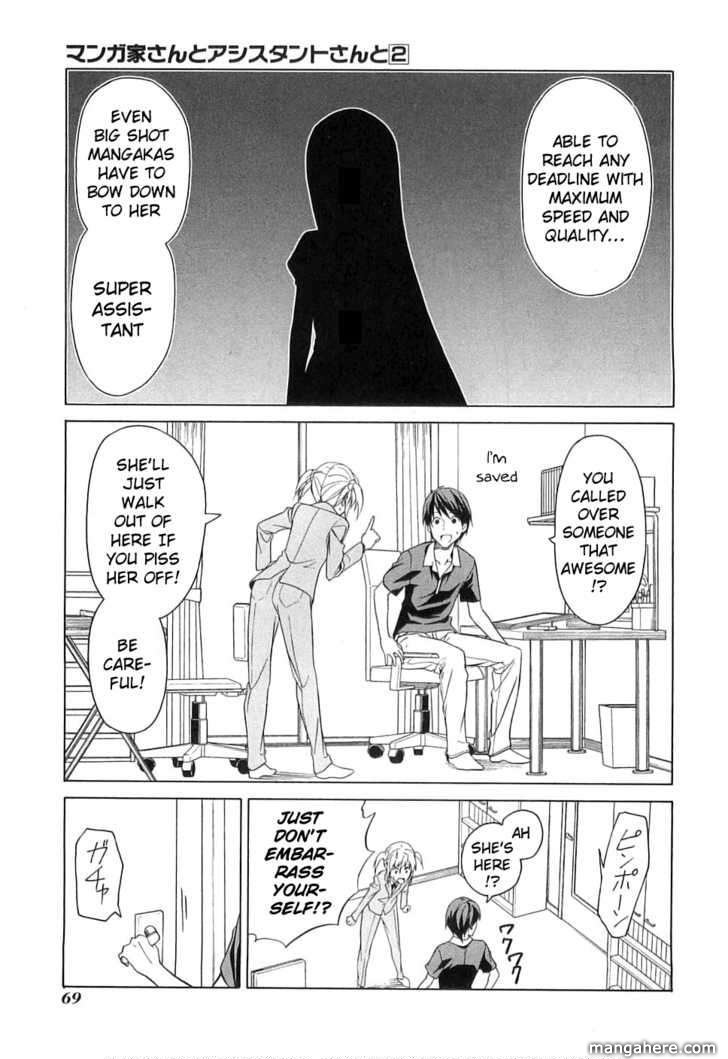 Mangaka-san to Assistant-san to 18 Page 1