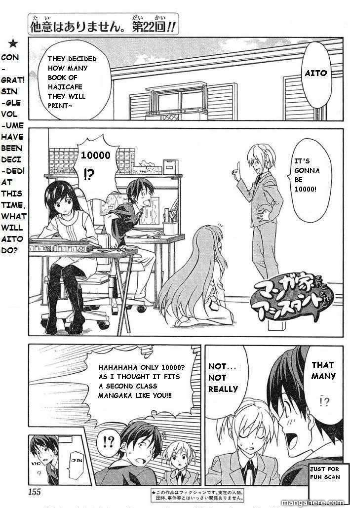 Mangaka-san to Assistant-san to 22 Page 1