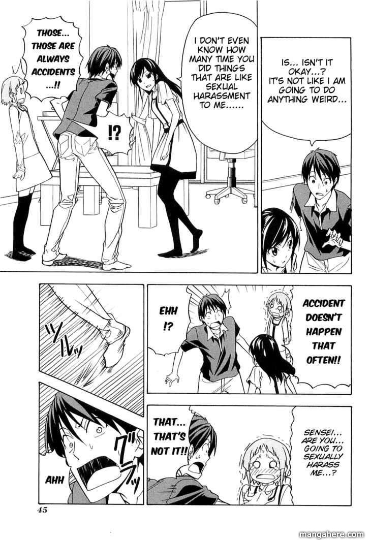 Mangaka-san to Assistant-san to 42 Page 3