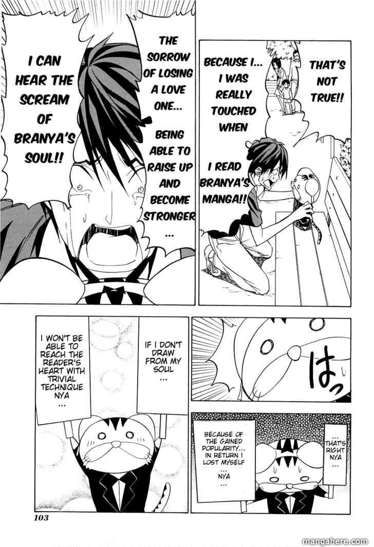 Mangaka-san to Assistant-san to 48 Page 5