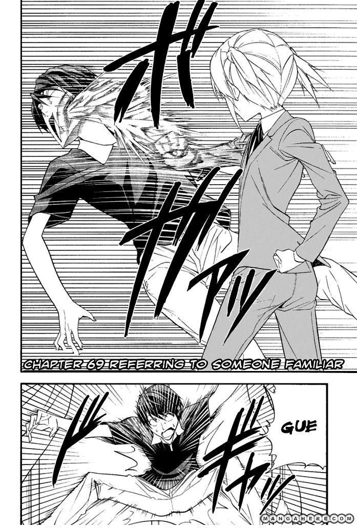 Mangaka-san to Assistant-san to 69 Page 2