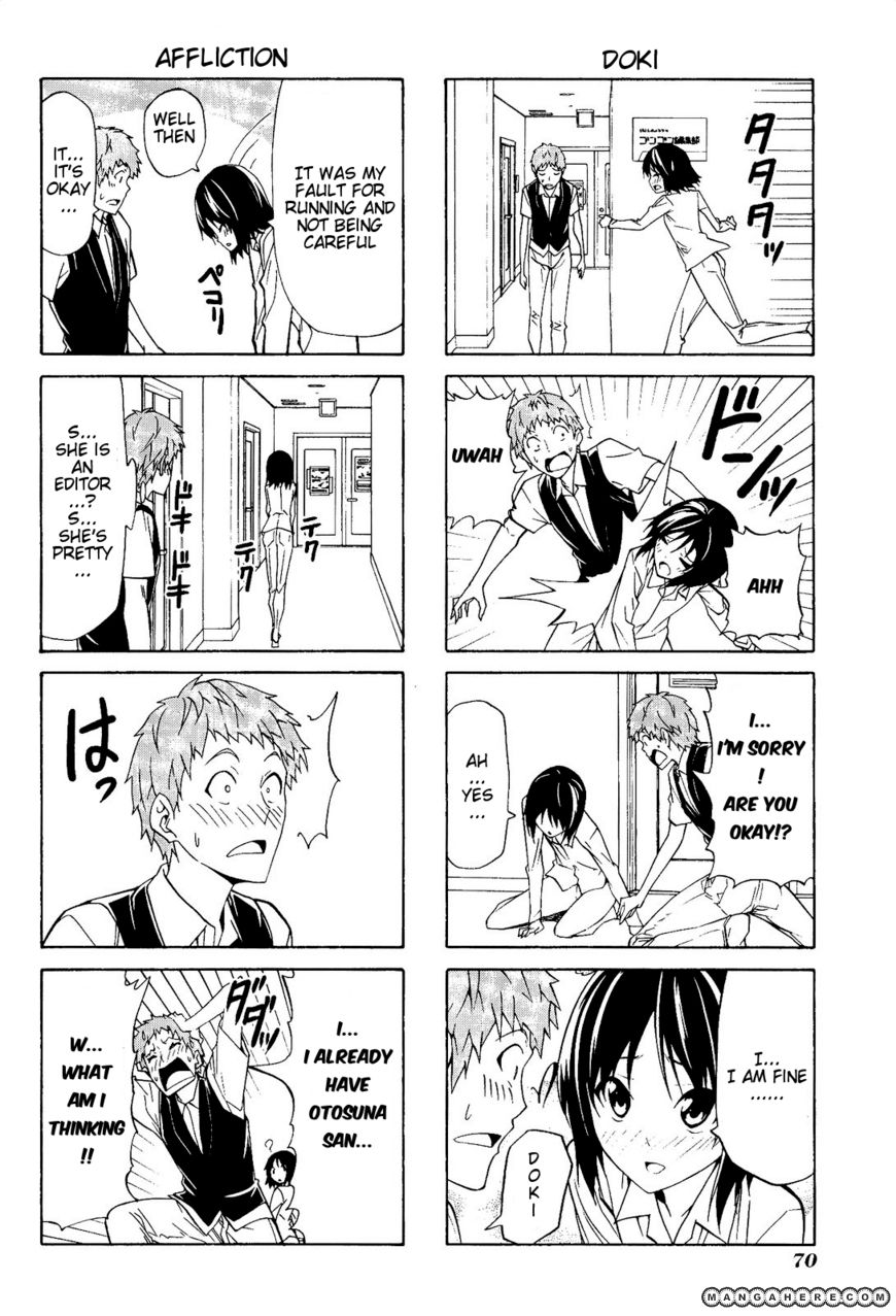 Mangaka-san to Assistant-san to 75.5 Page 4