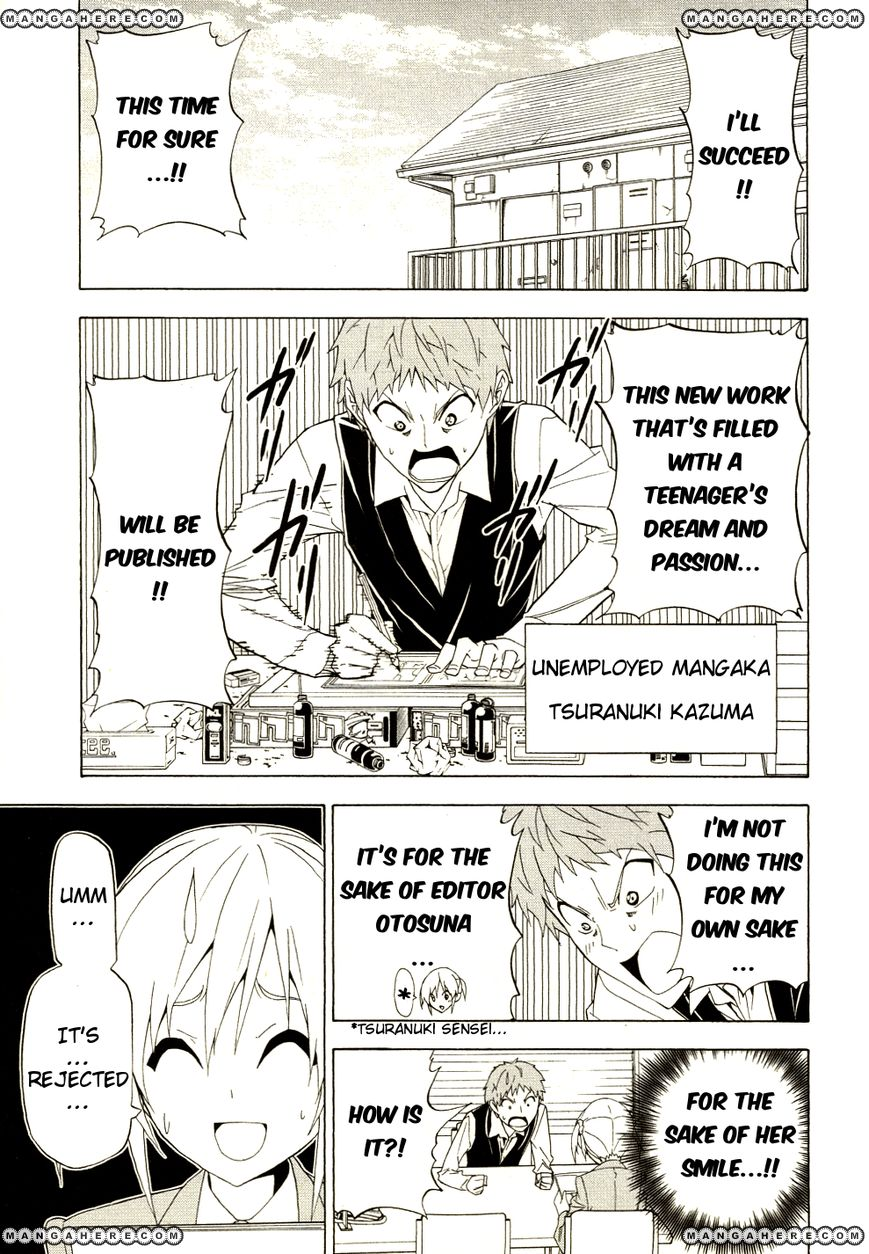 Mangaka-san to Assistant-san to 96 Page 1
