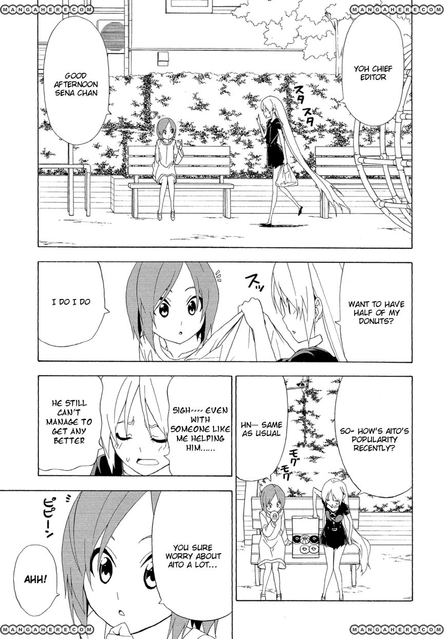 Mangaka-san to Assistant-san to 114 Page 1