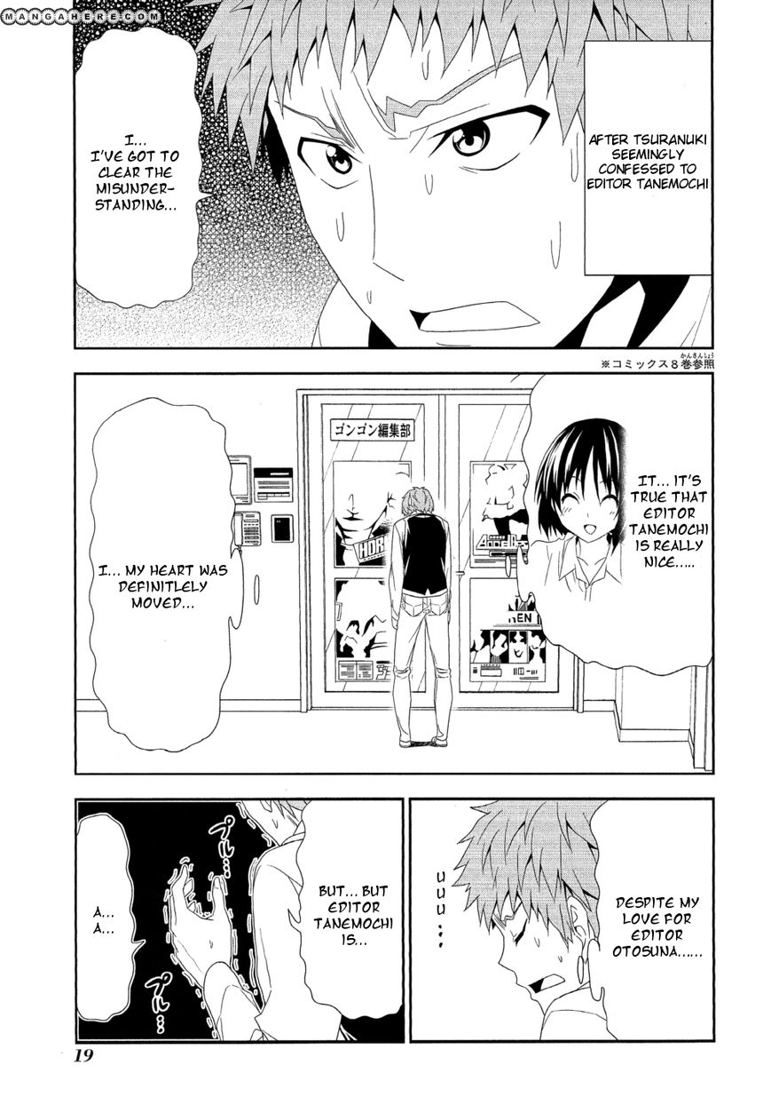 Mangaka-san to Assistant-san to 121 Page 1