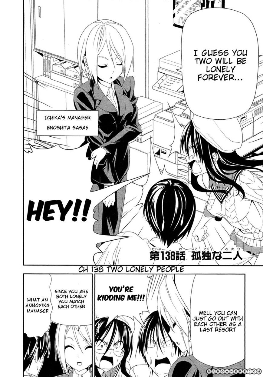 Mangaka-san to Assistant-san to 138 Page 2