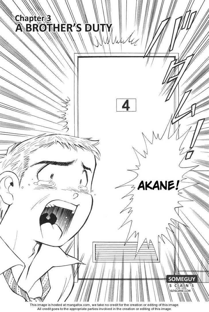 Imouto - Akane 3 Page 1