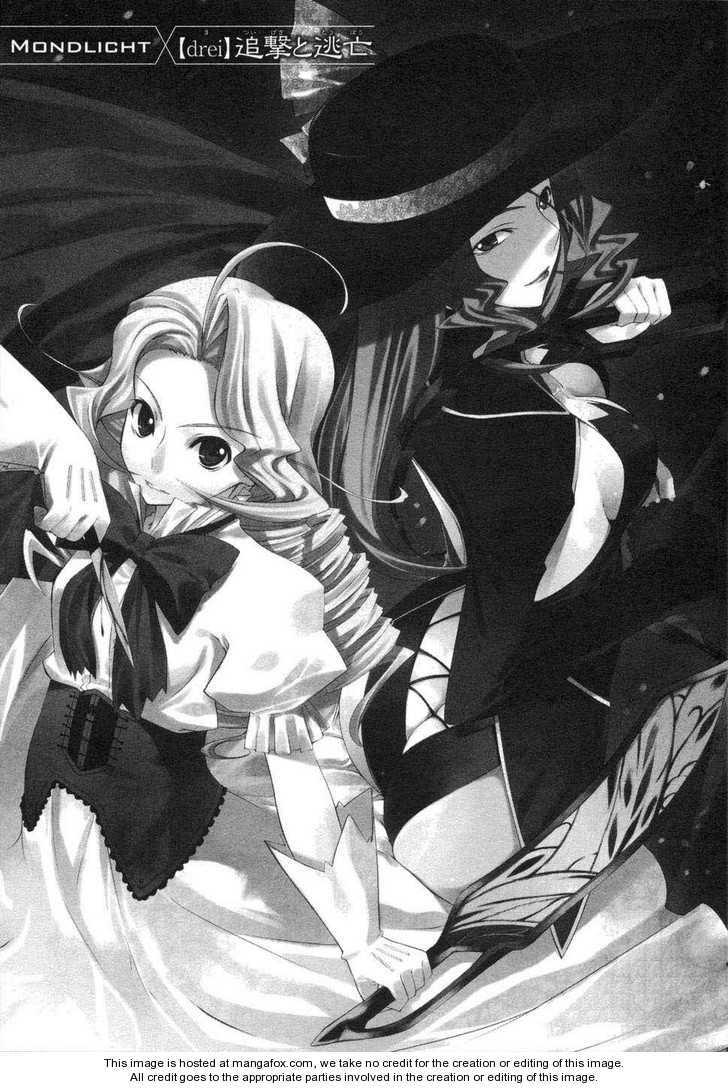 Mondlicht - Tsuki no Tsubasa 3 Page 1