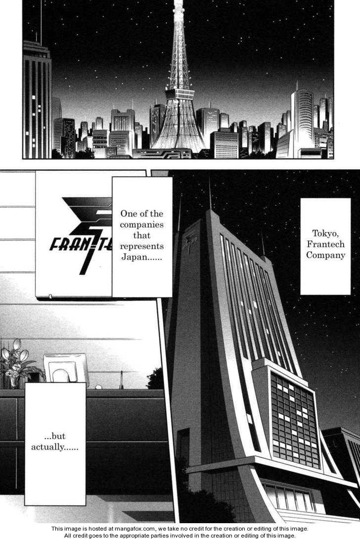 Mondlicht - Tsuki no Tsubasa 4 Page 2