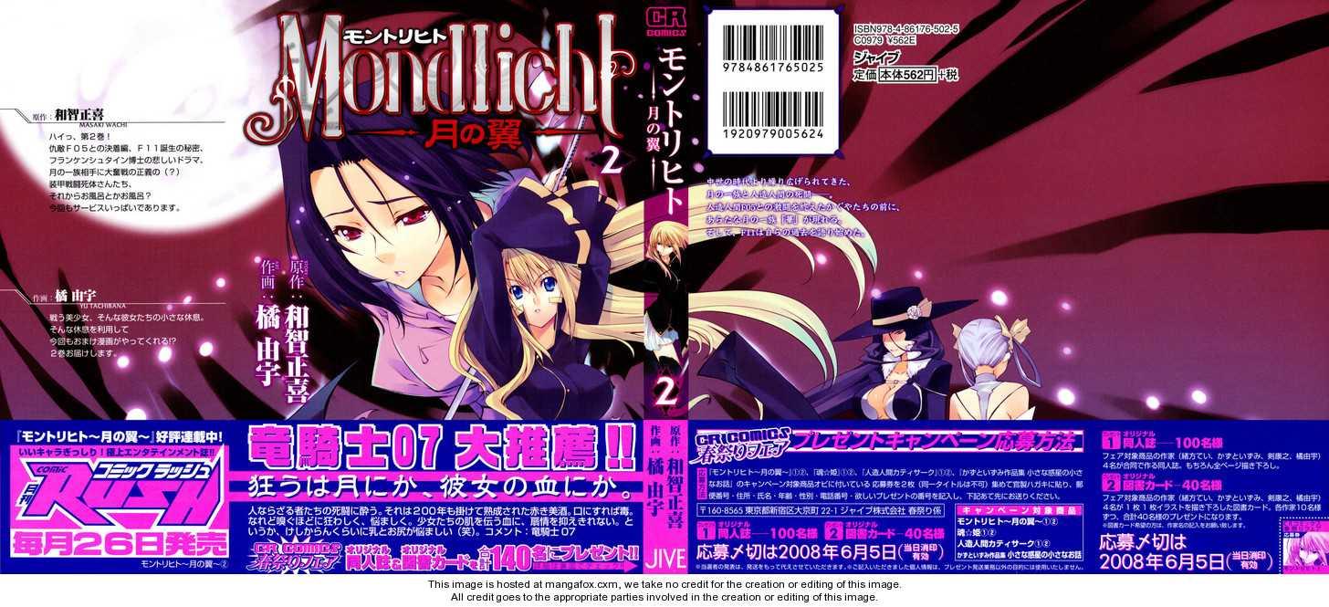 Mondlicht - Tsuki no Tsubasa 7 Page 1