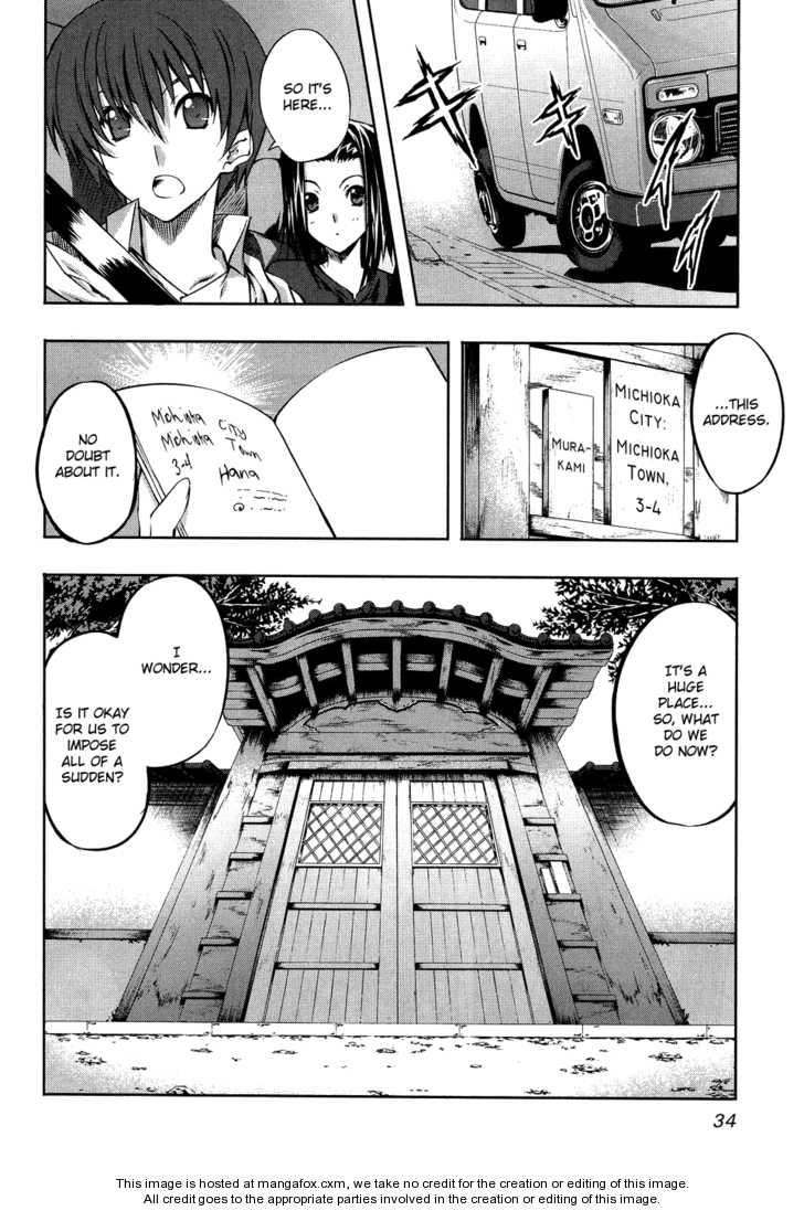 Mondlicht - Tsuki no Tsubasa 8 Page 4