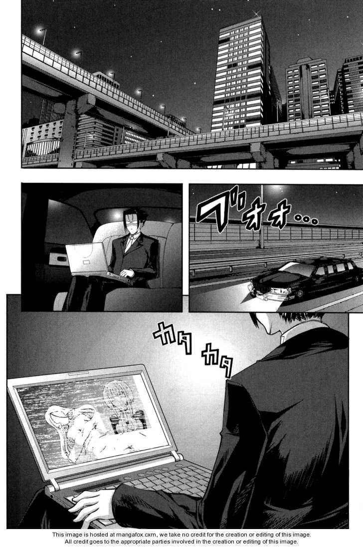 Mondlicht - Tsuki no Tsubasa 9 Page 2
