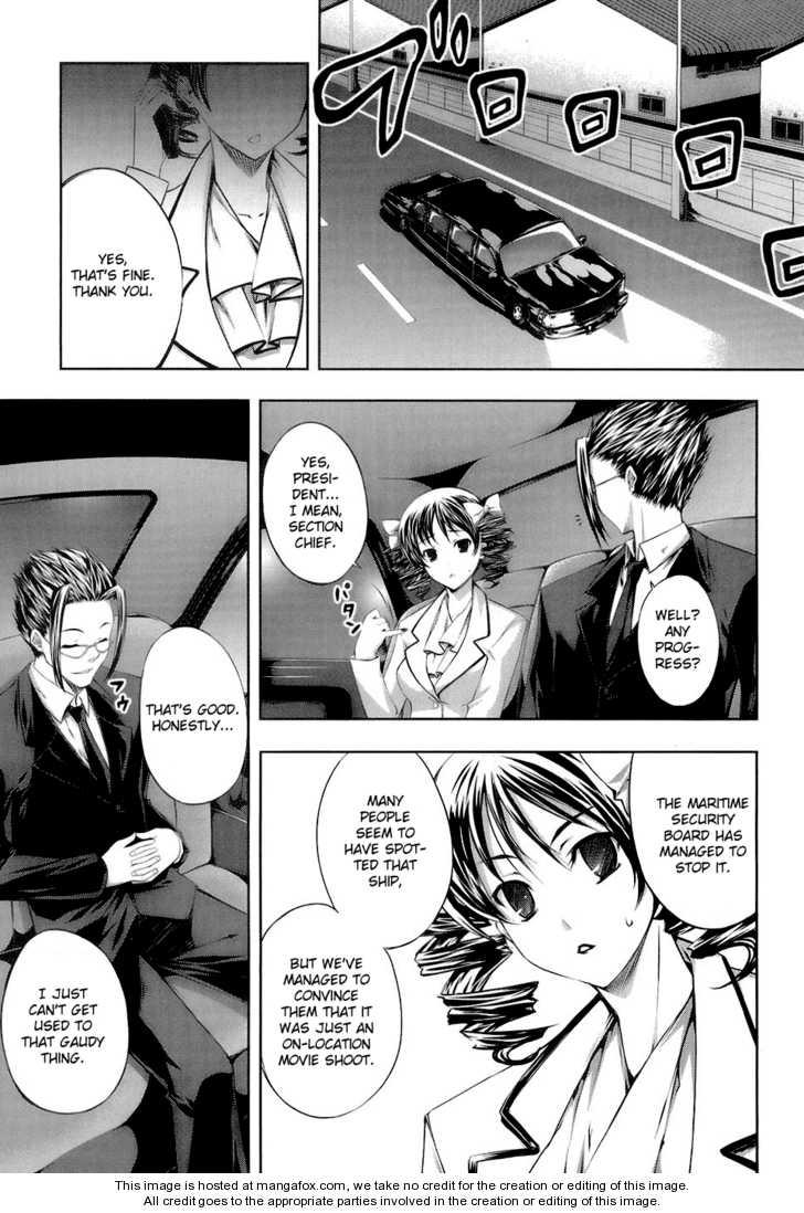 Mondlicht - Tsuki no Tsubasa 14 Page 2