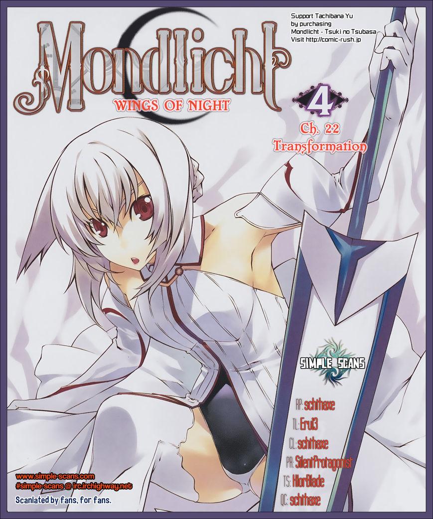 Mondlicht - Tsuki no Tsubasa 22 Page 1