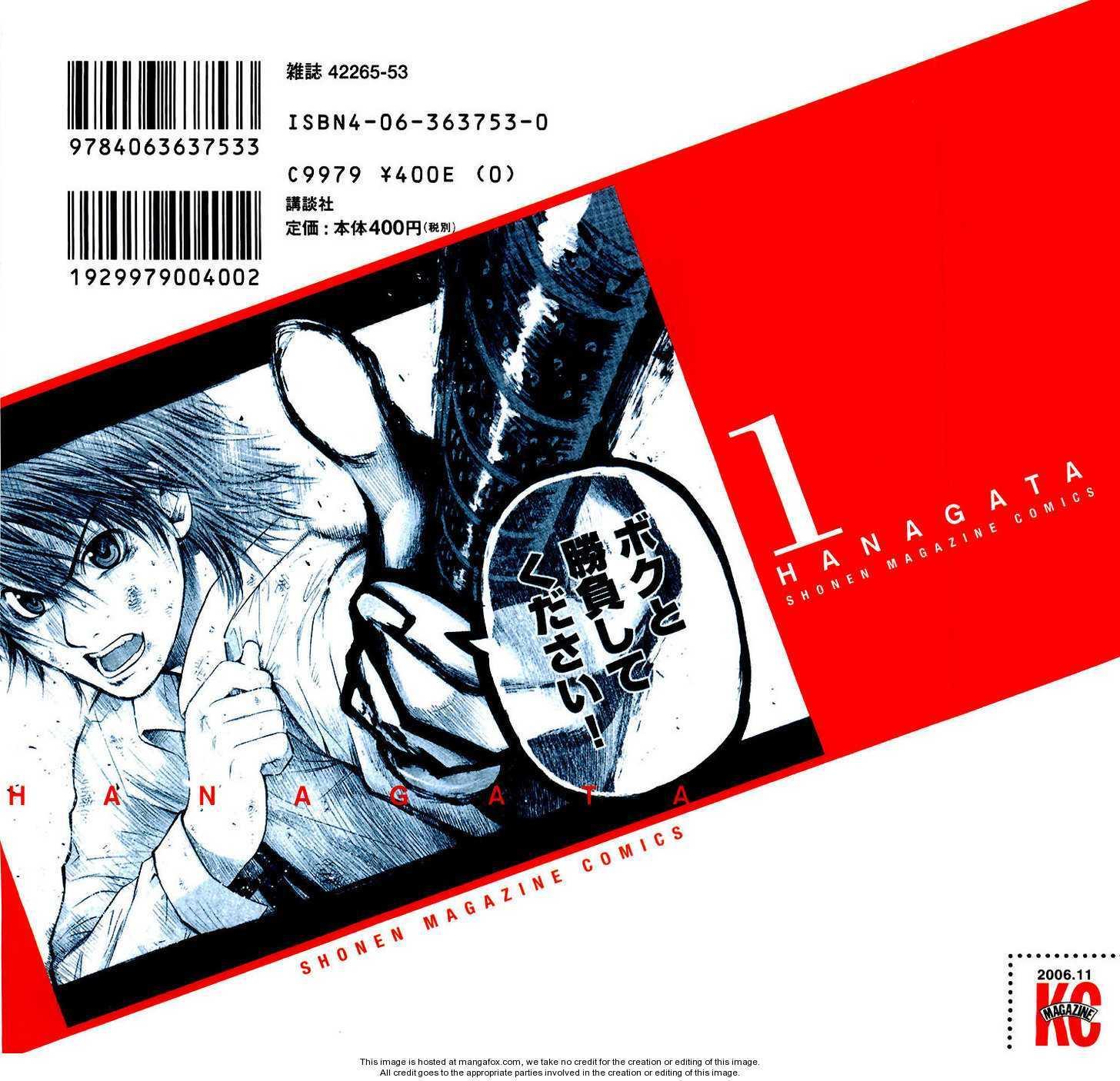"""Shinyaku """"Kyojin no Hoshi"""" Hanagata 1 Page 2"""