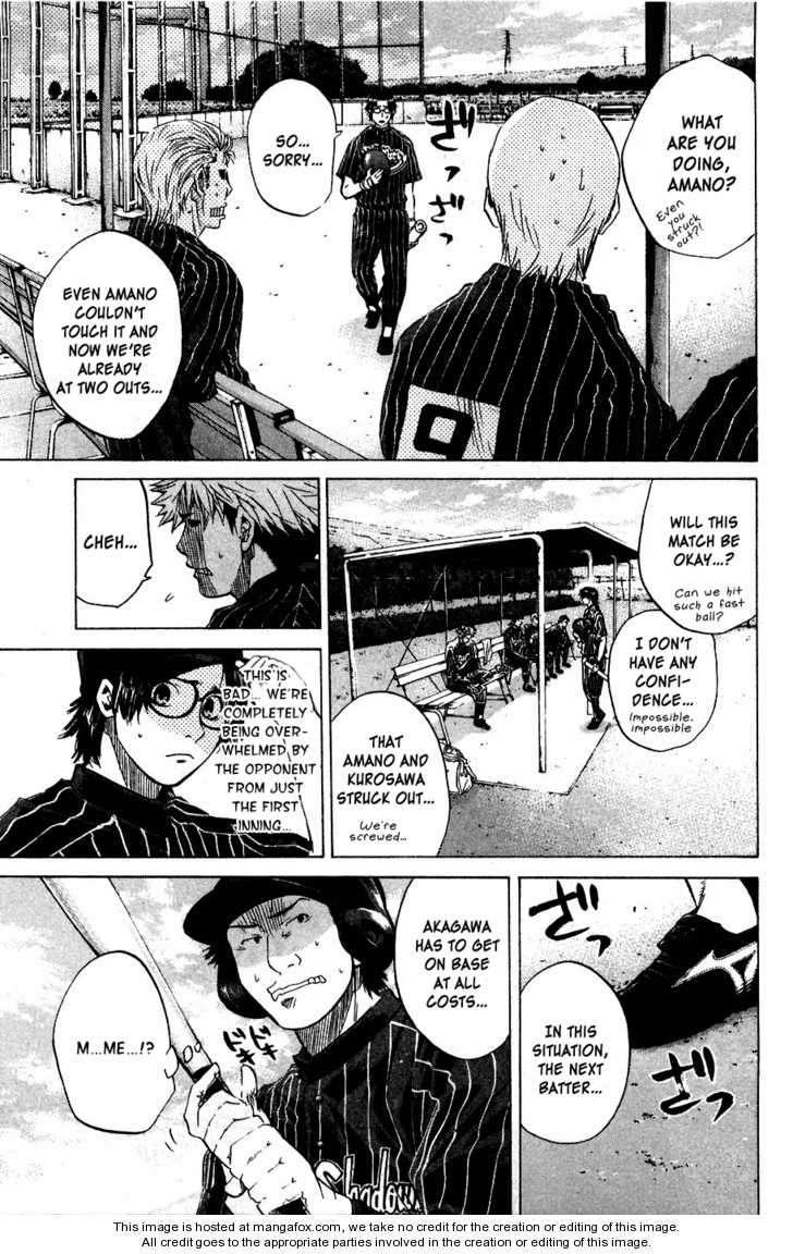 """Shinyaku """"Kyojin no Hoshi"""" Hanagata 9 Page 3"""
