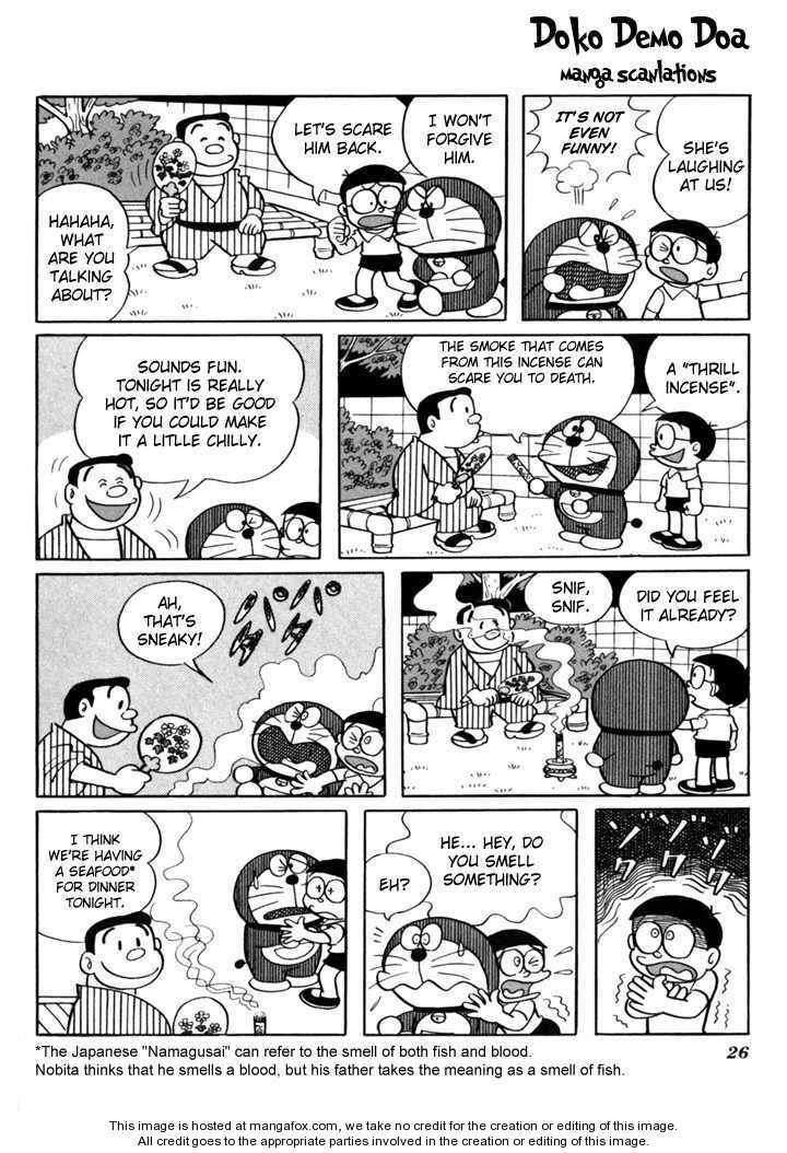 Doraemon Plus 13 Page 2