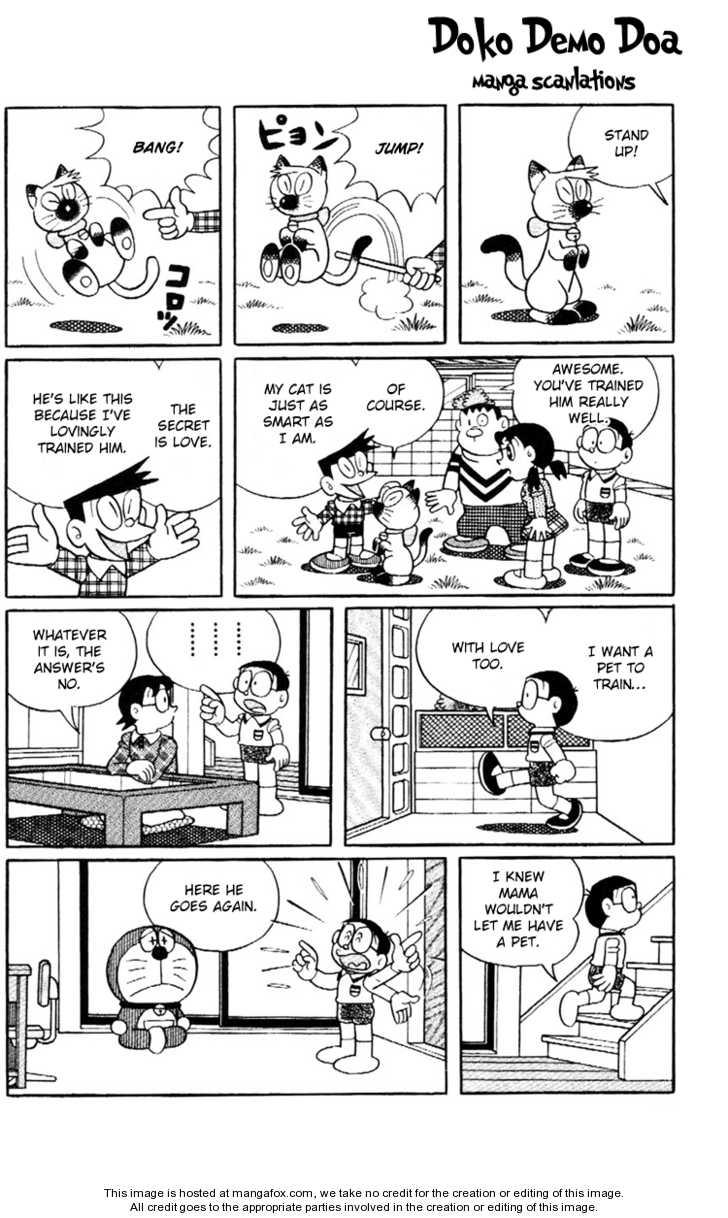 Doraemon Plus 18 Page 2