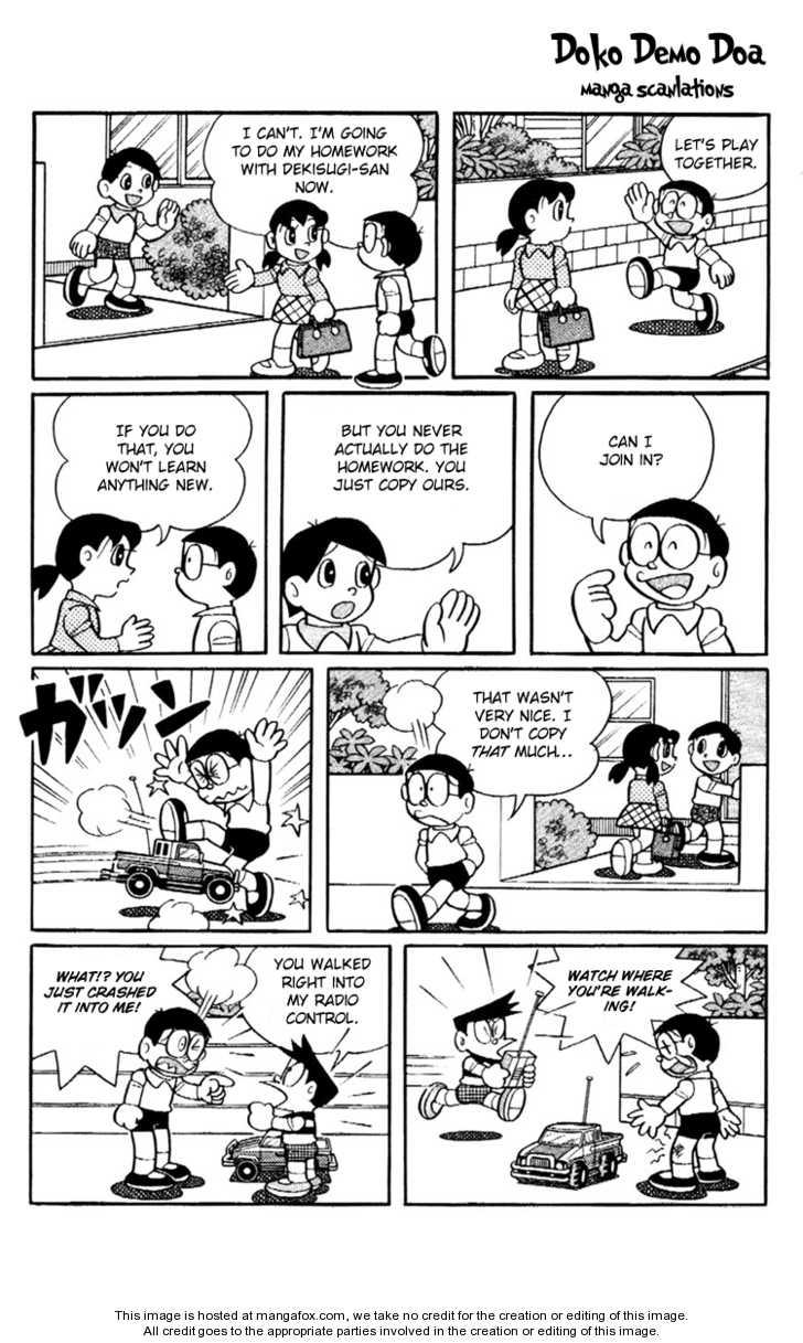 Doraemon Plus 17 Page 2
