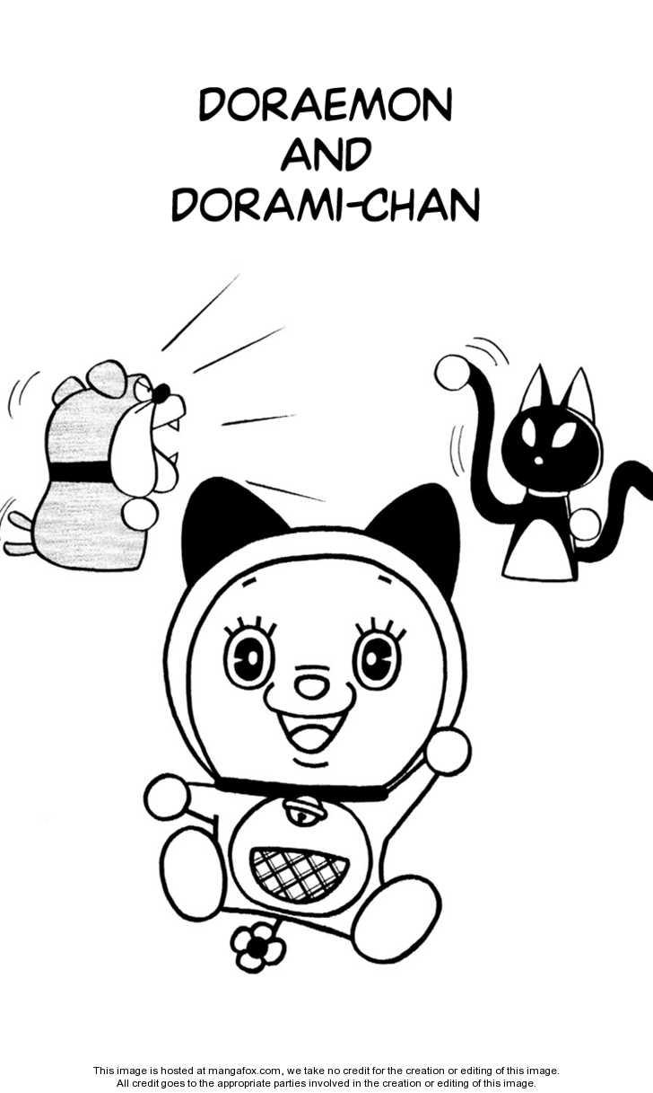 Doraemon Plus 20 Page 1