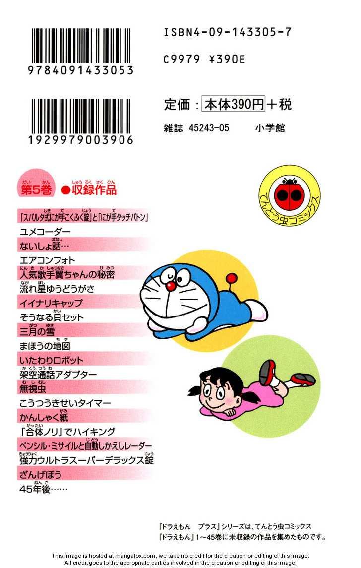 Doraemon Plus 1 Page 3