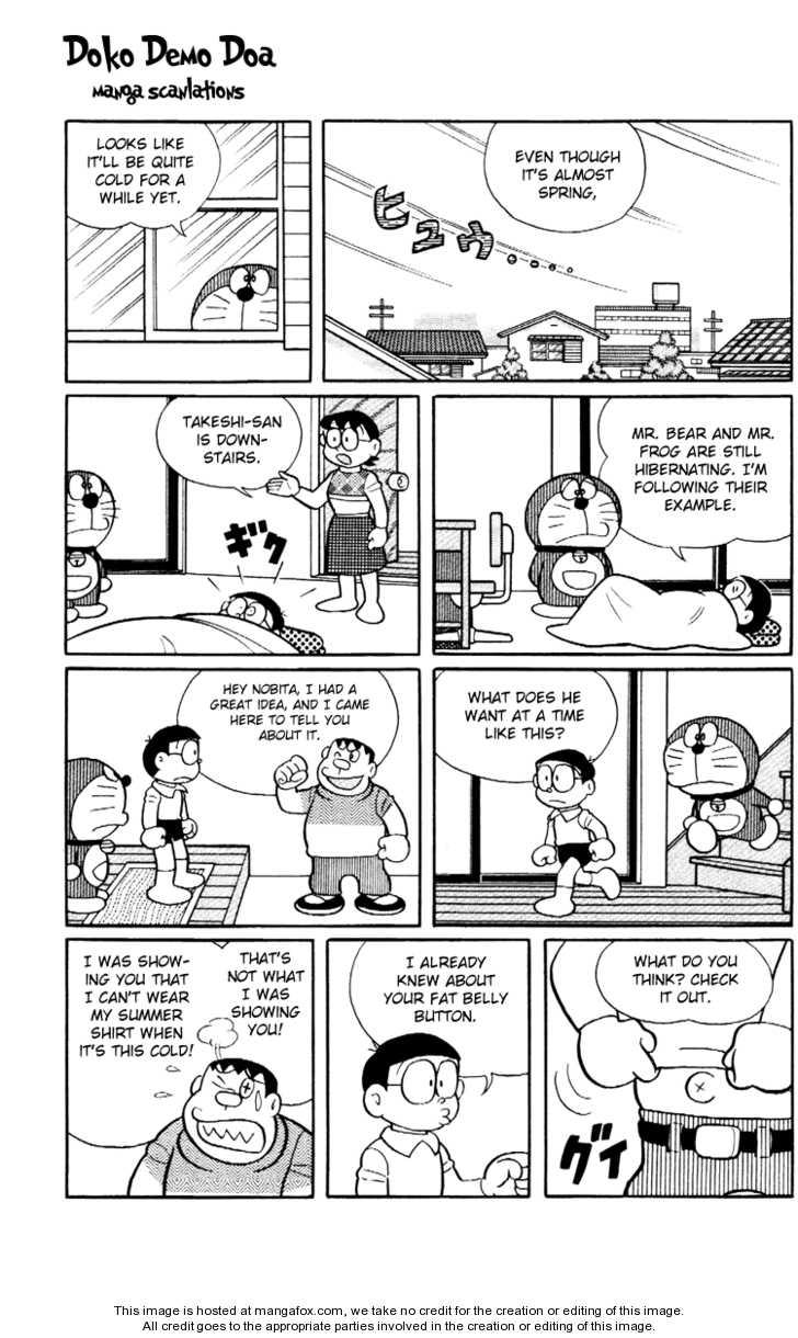 Doraemon Plus 4 Page 2