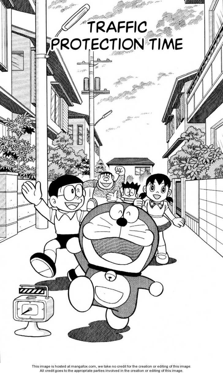 Doraemon Plus 14 Page 1