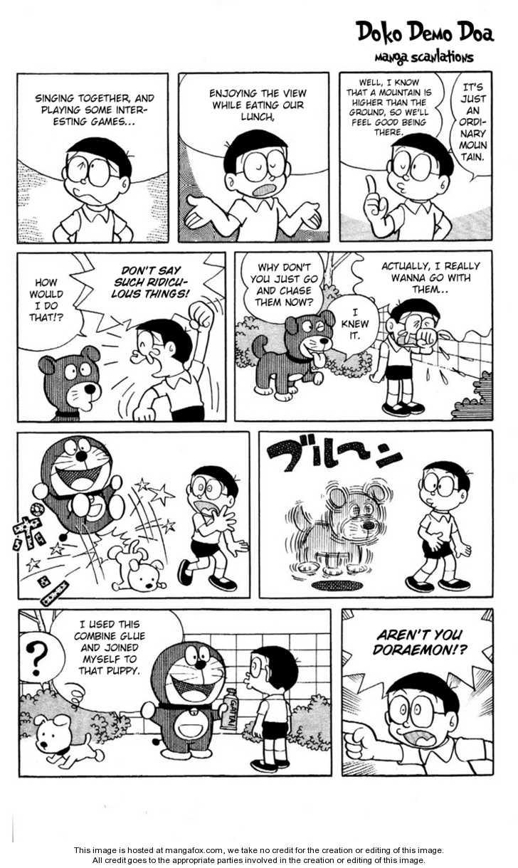 Doraemon Plus 16 Page 3
