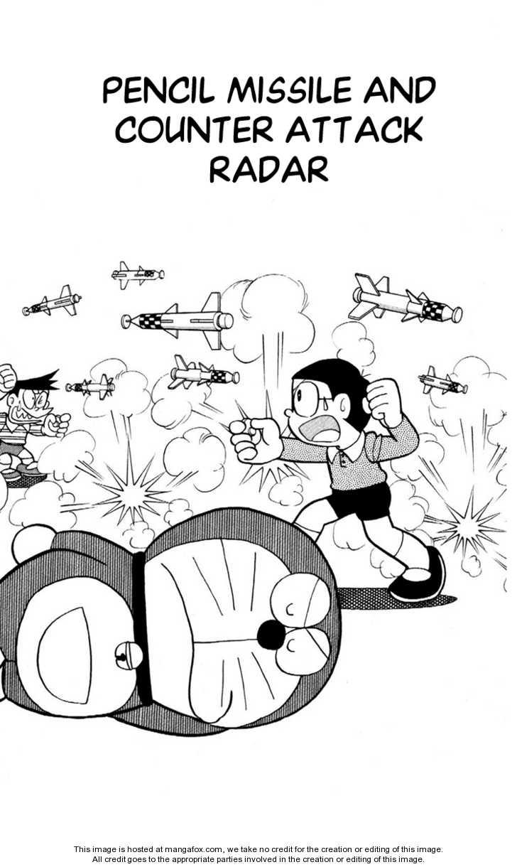 Doraemon Plus 17 Page 1