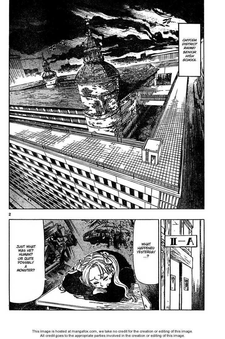 Kongou Banchou 2 Page 3