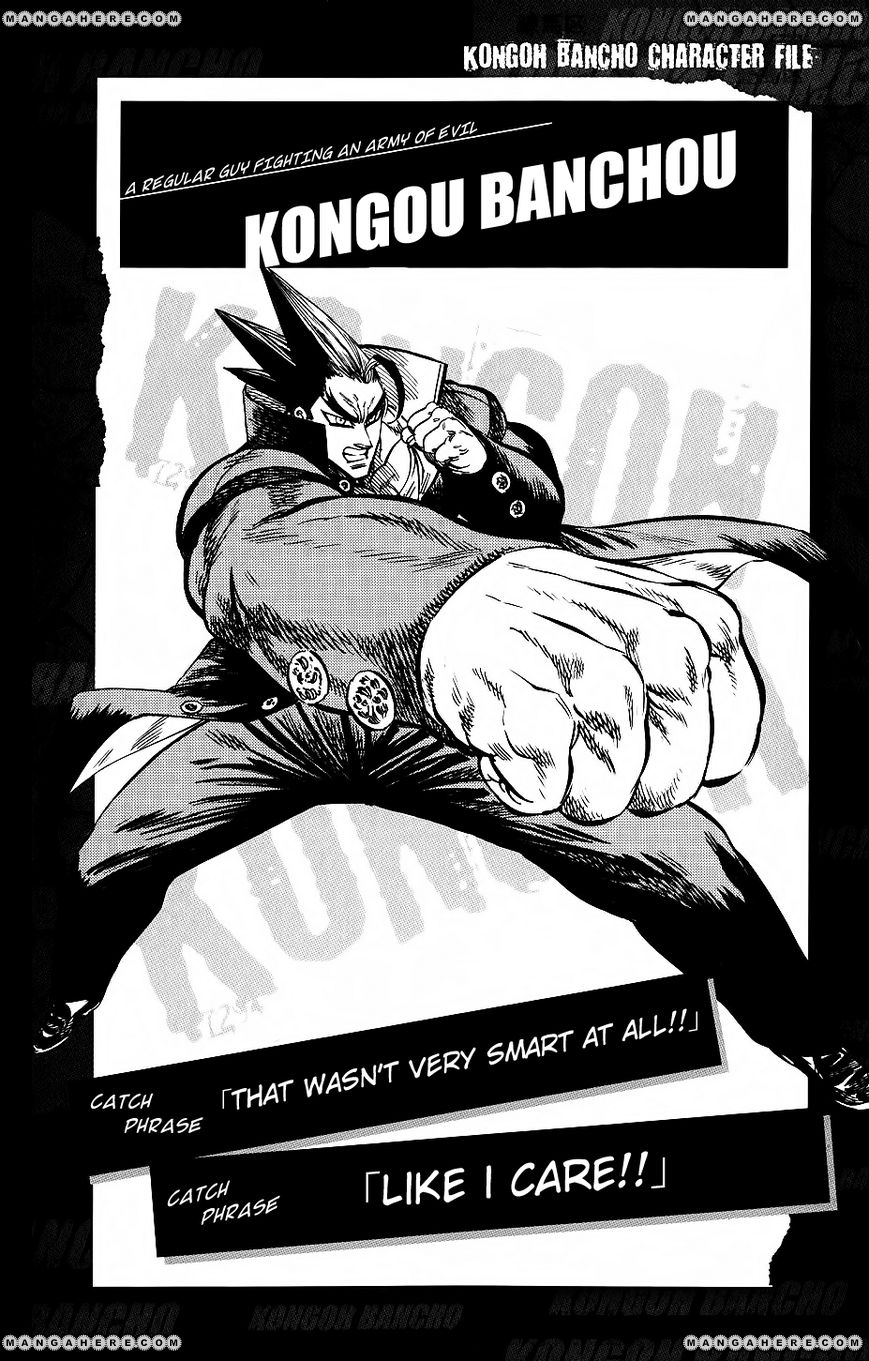 Kongou Banchou 6.5 Page 3