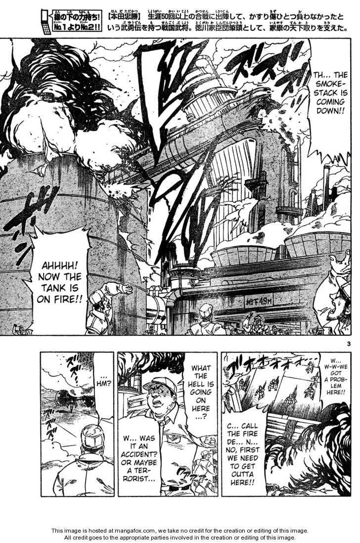 Kongou Banchou 12 Page 3