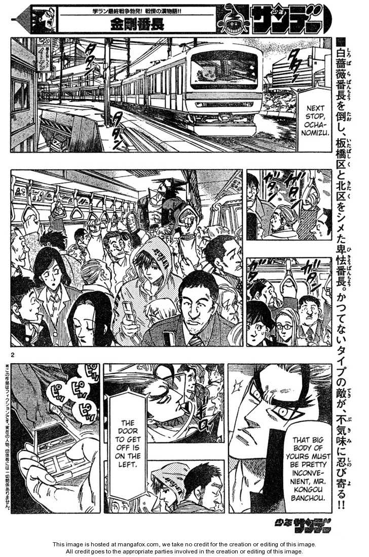 Kongou Banchou 15 Page 2