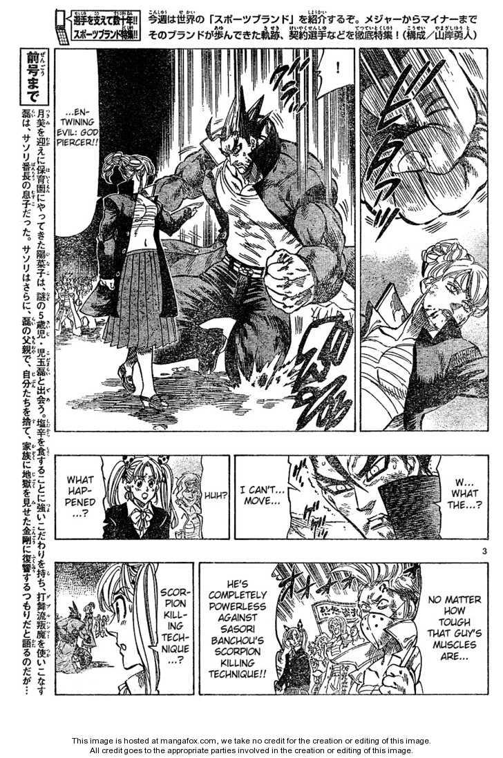 Kongou Banchou 22 Page 3