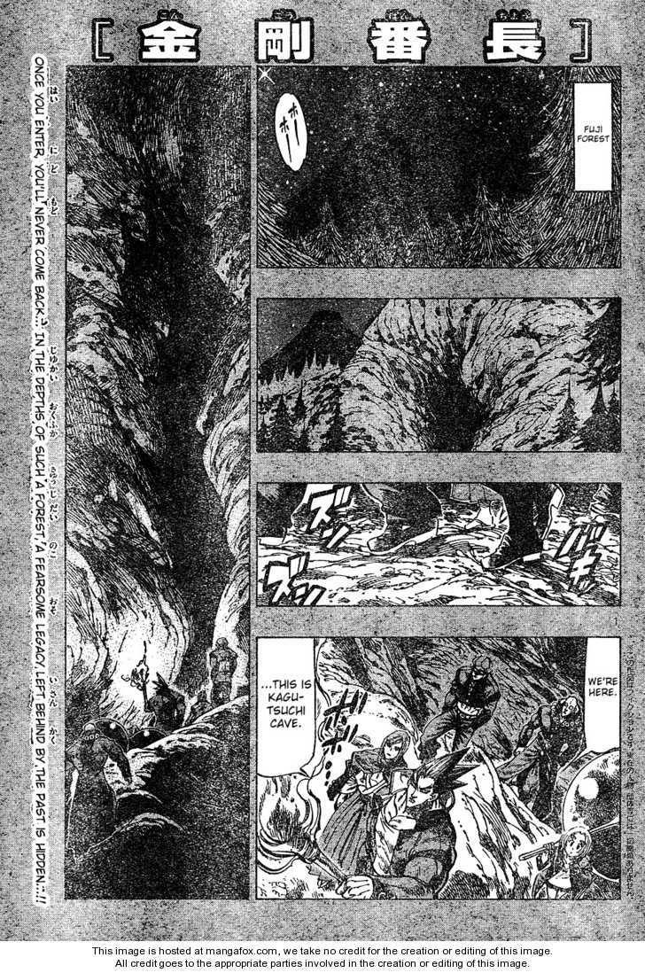 Kongou Banchou 29 Page 1