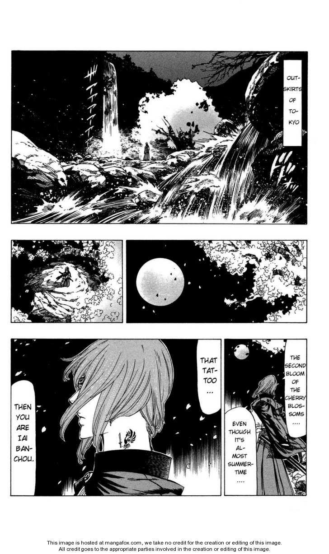 Kongou Banchou 64 Page 5