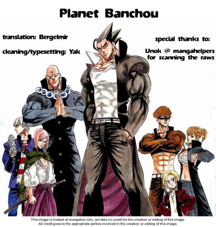 Kongou Banchou 68 Page 1