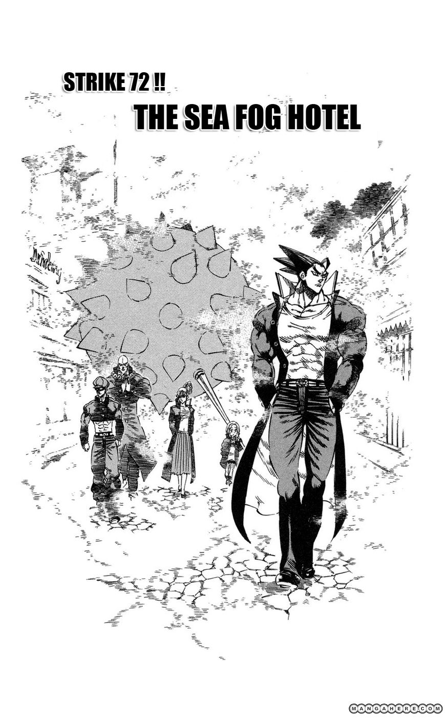 Kongou Banchou 72 Page 2