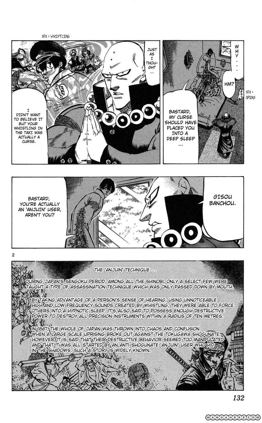 Kongou Banchou 73 Page 2