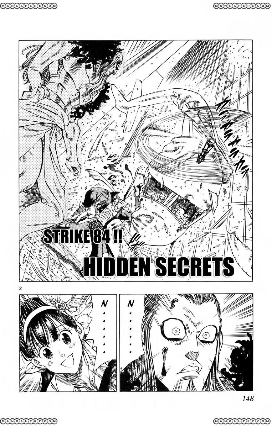 Kongou Banchou 84 Page 2