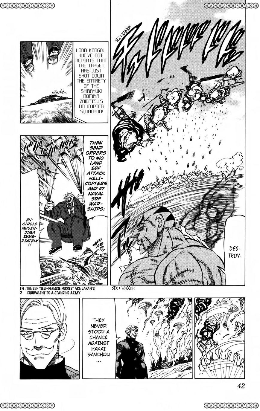 Kongou Banchou 88 Page 2