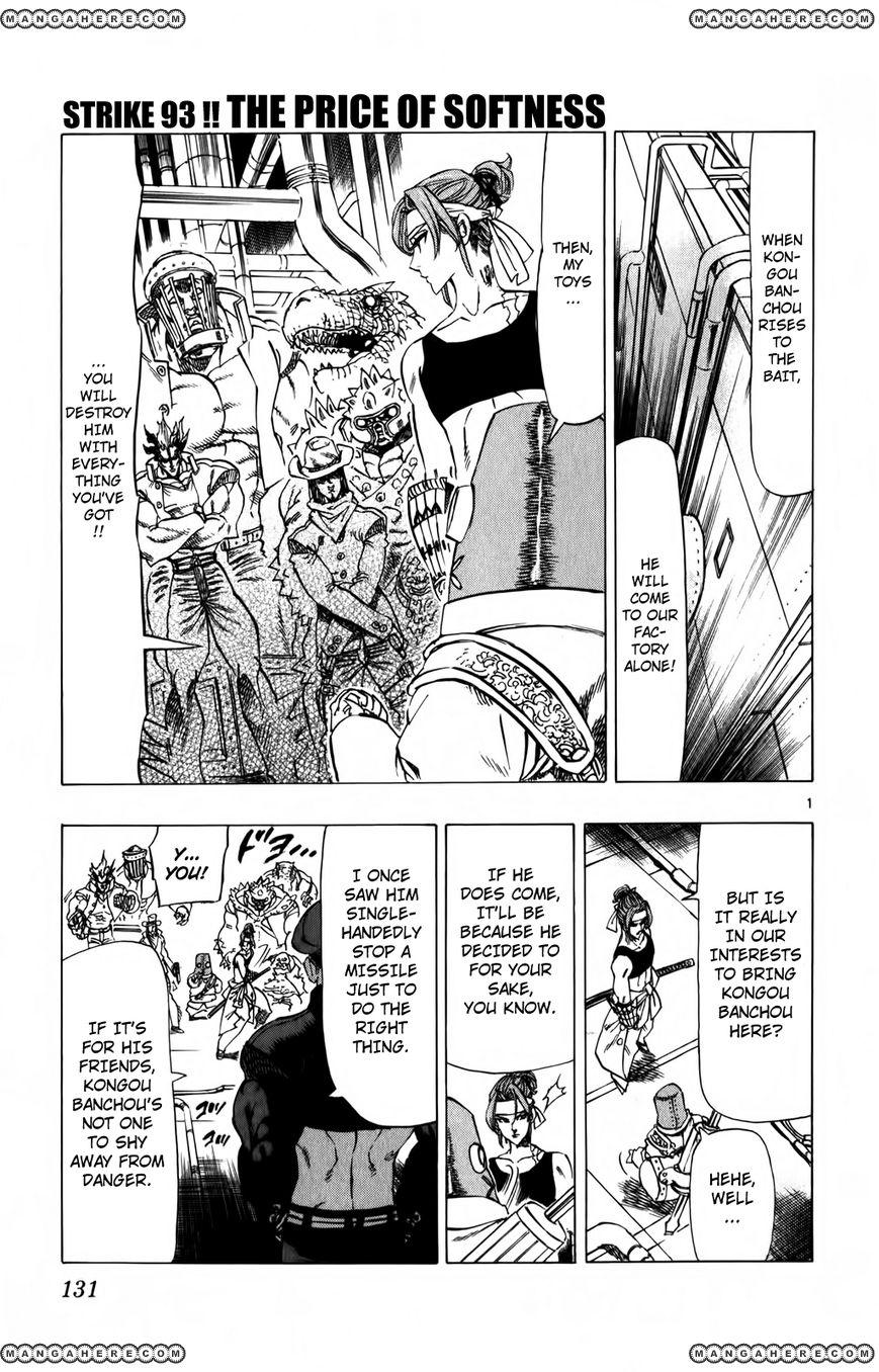 Kongou Banchou 93 Page 1